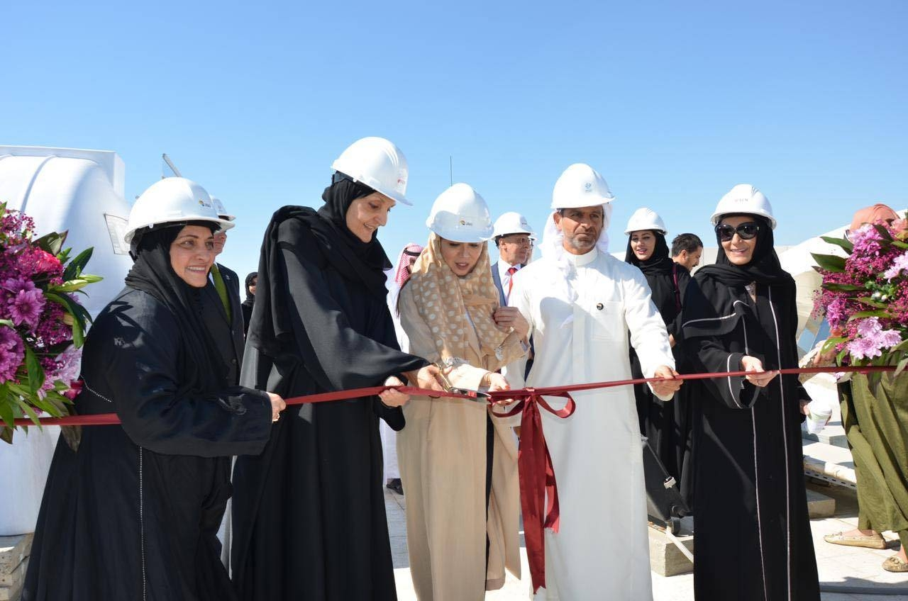 Effat University launches second solar energy project