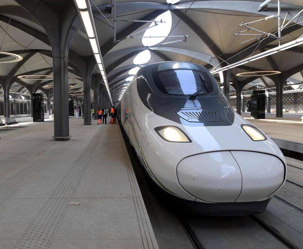 Haramain High Speed Railway.