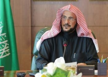 Minister of Islamic Affairs, Call and Guidance Dr. Abdullatif Bin Abdulaziz Al Al-Sheikh.