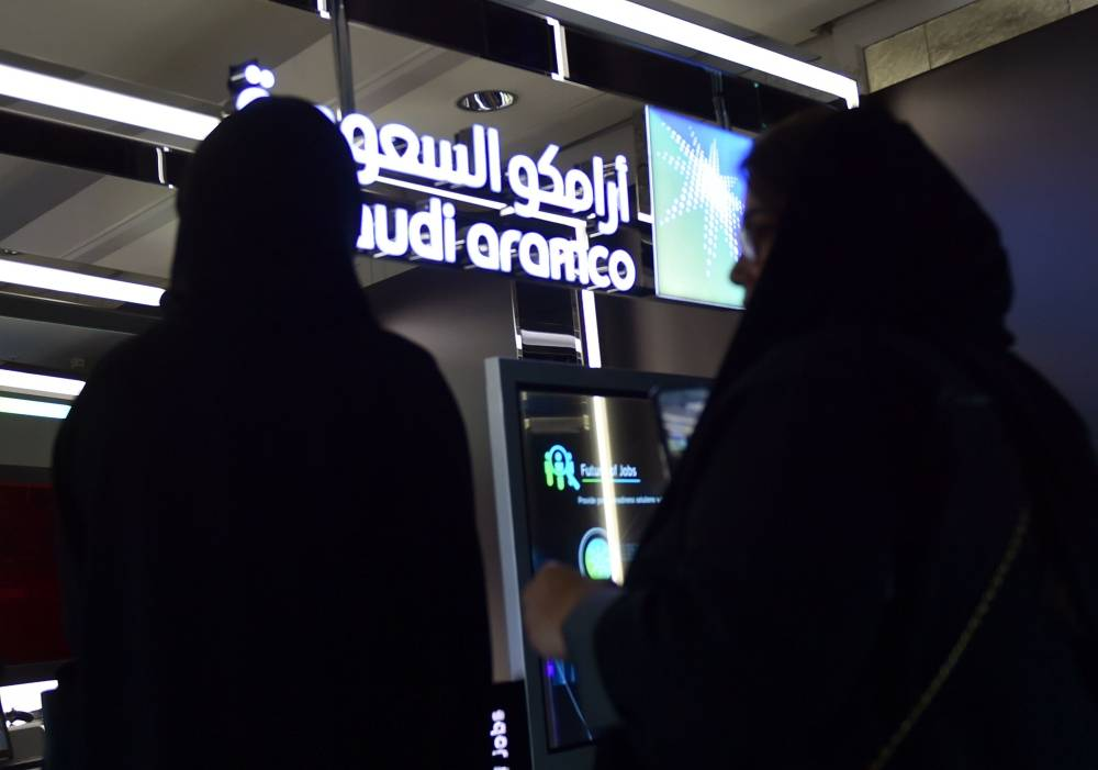 Saudi Aramco shares up sharply on market debut
