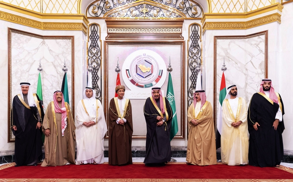 GCC leaders stress unity in summit