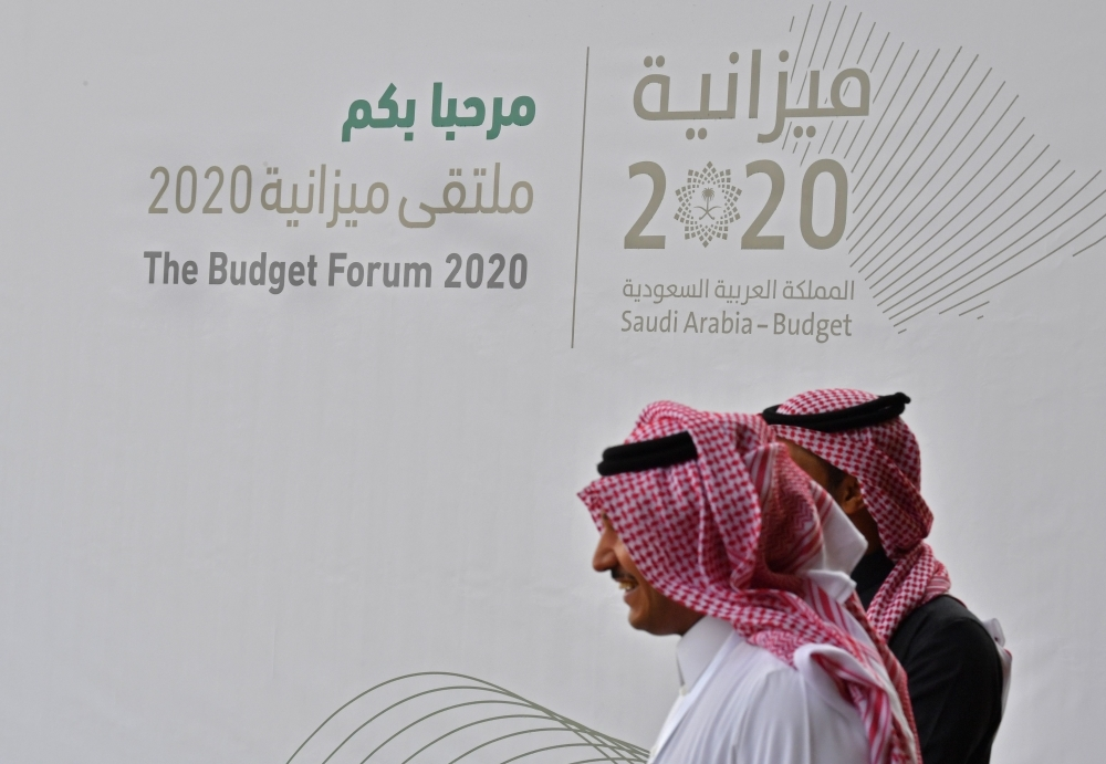 Participants attend the Saudi budget Forum in Riyadh on Dec.10, 2019. —AFP