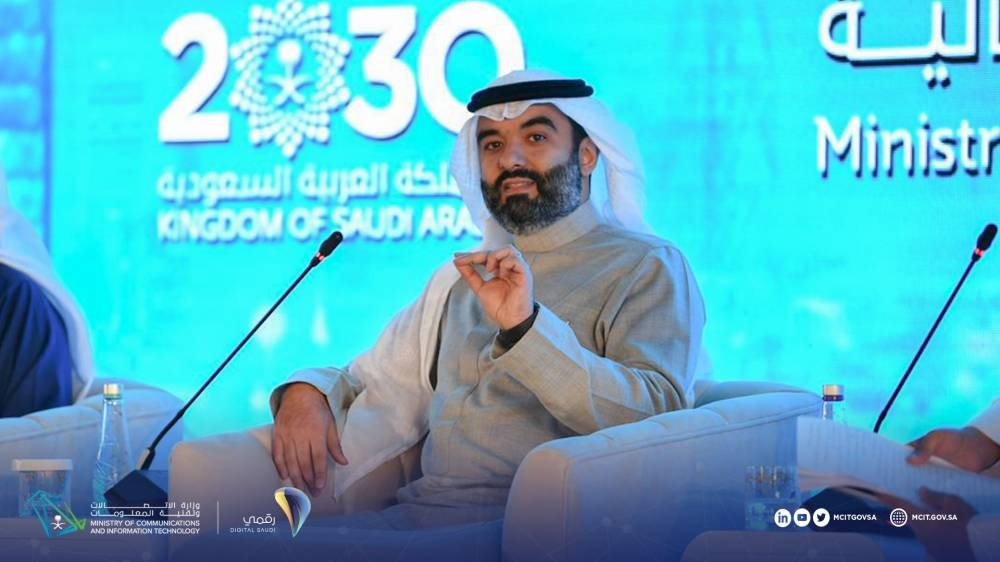 Saudi Arabia's Minister of Communications and Information Technology Abdullah Al-Swaha during the Kingdom's Budget 2020 Forum in Riyadh on Tuesday.