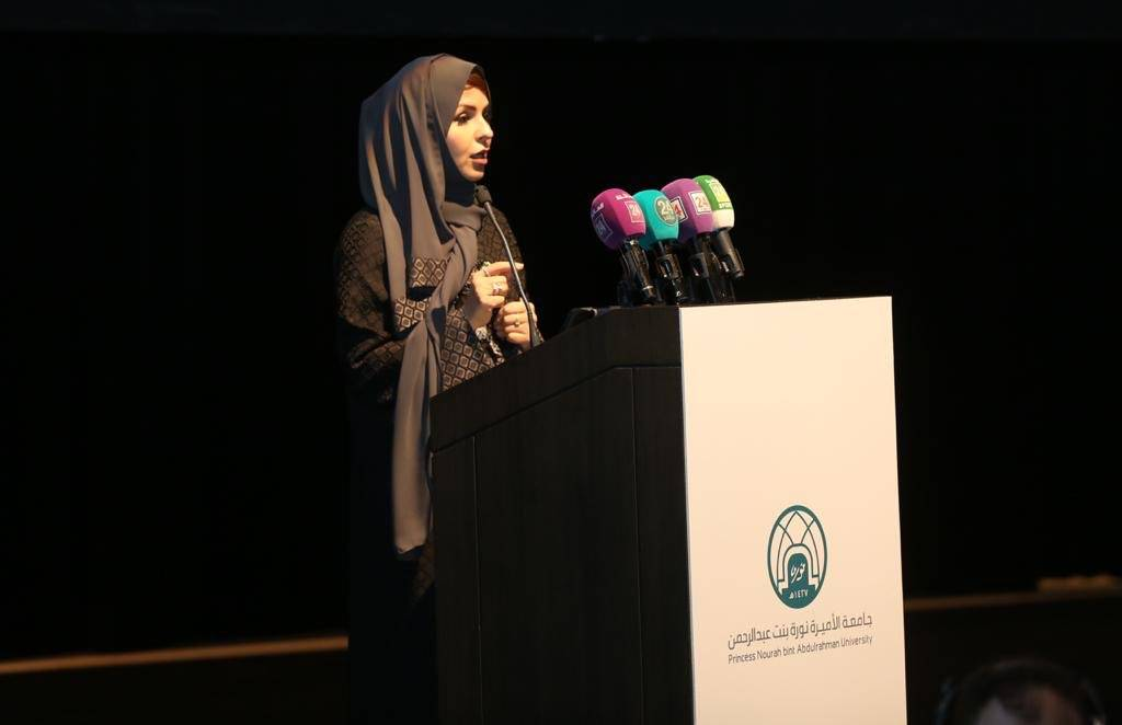 Princess Nourah Bint Abdul Rahman University President Dr. Einas Al-Eisa speaks to the audience. — Courtesy photos