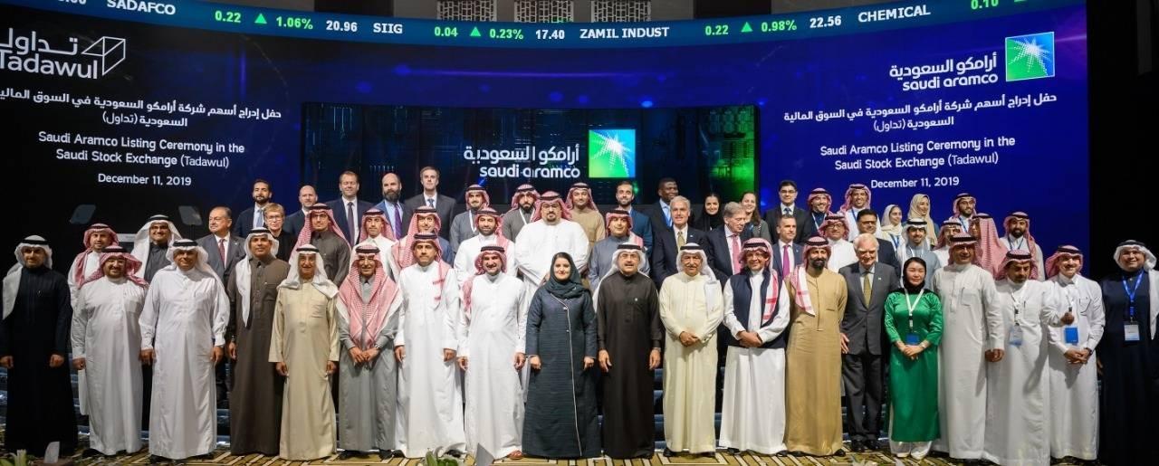 Saudi Gazette/ Home Page