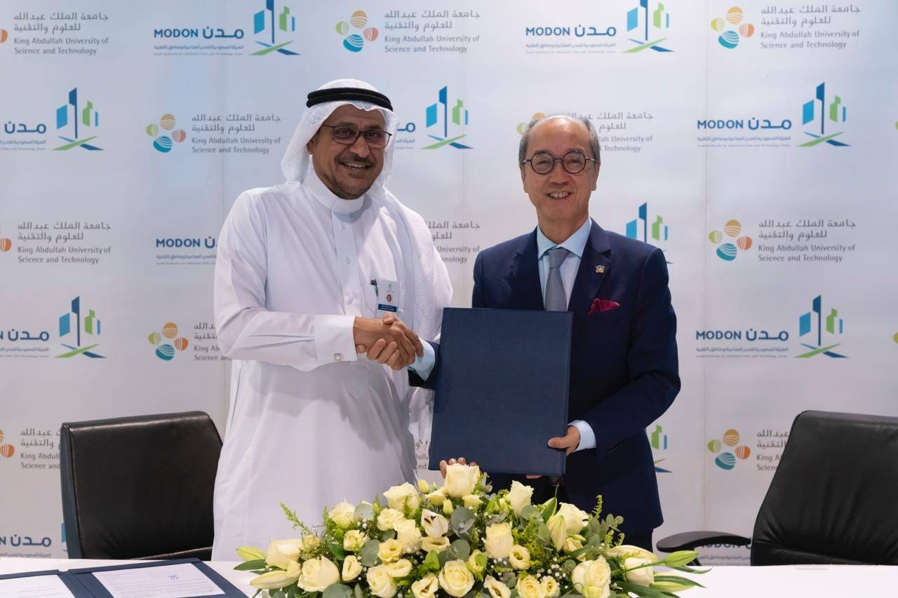 KAUST, MODON sign MoU on R&D