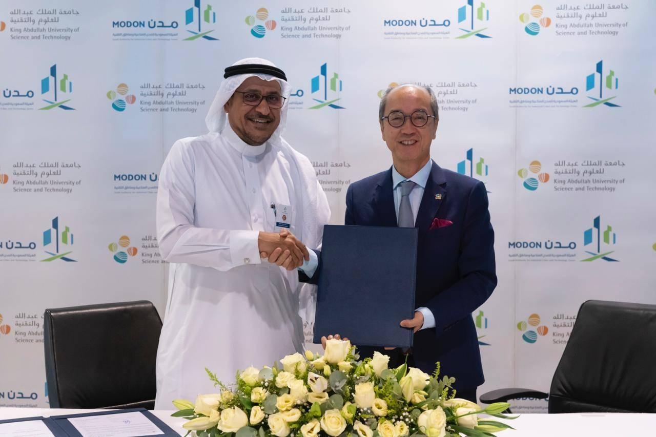 KAUST and MODON signed a memorandum of understanding (MoU) to establish a high-level framework for collaboration.