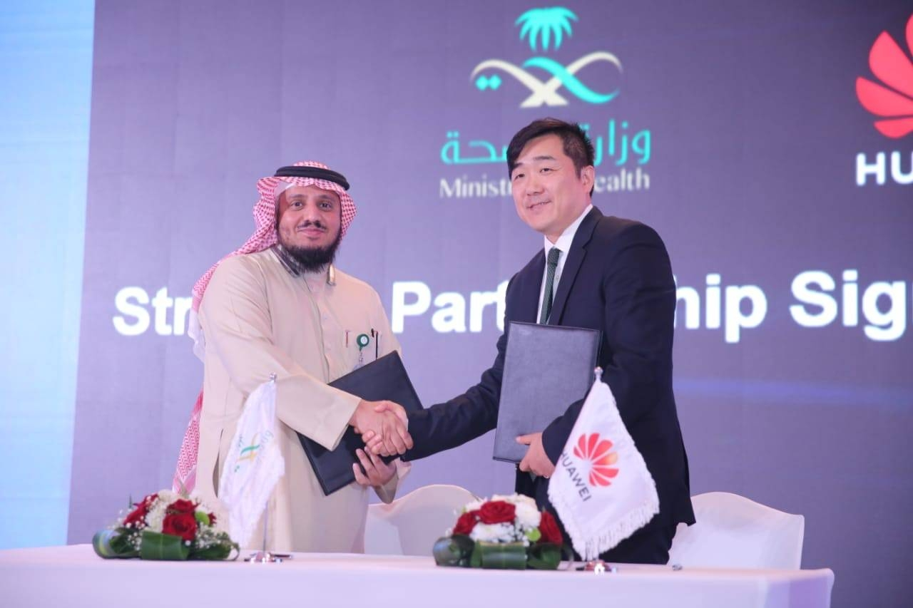 MoH signs MoU with Huawei  on smart healthcare