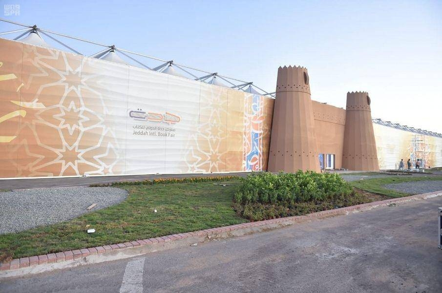 Book fair design derived from ancient design of mud houses