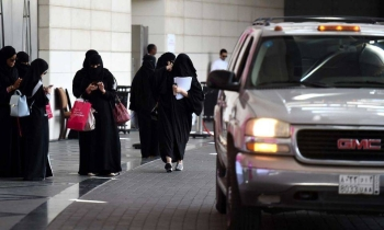 A Saudi woman carrying a valid driving license from another country will have to change it into a Saudi driving license but can drive with it for a year.