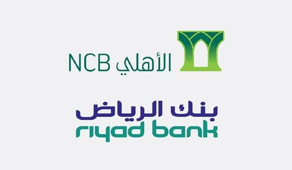 NCB, Riyad Bank boards agreed to end merger negotiations