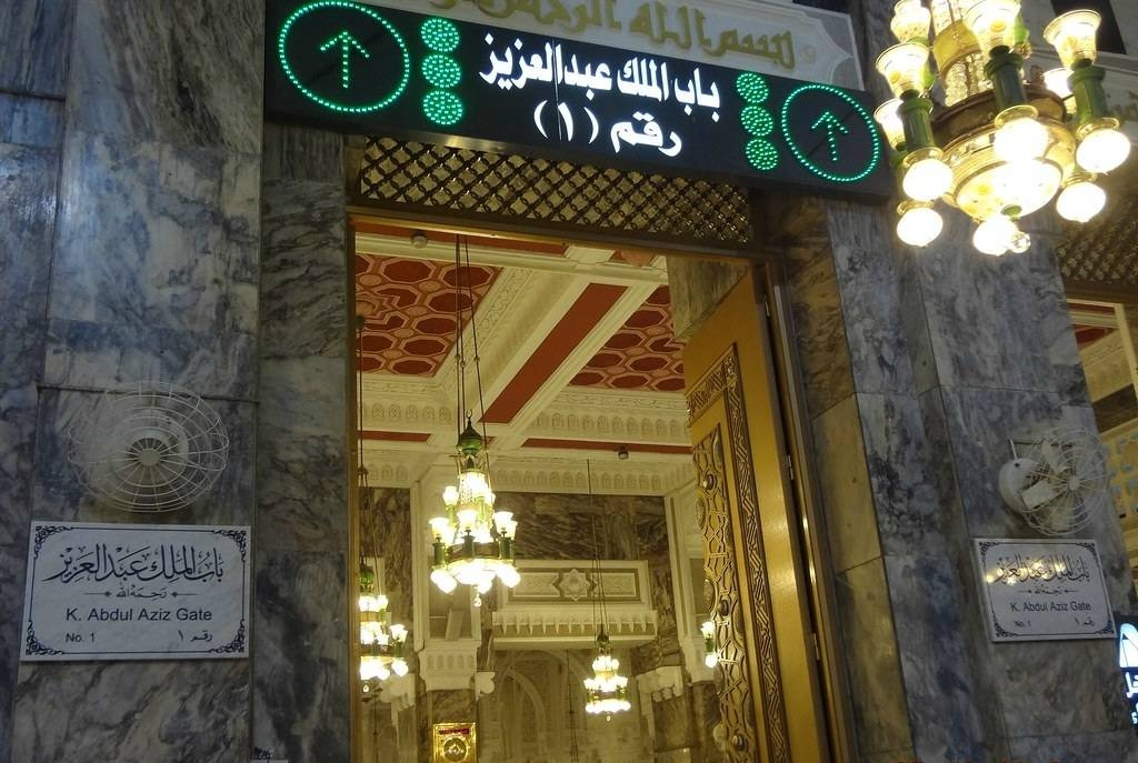 Grand Mosque gate numbers illuminated