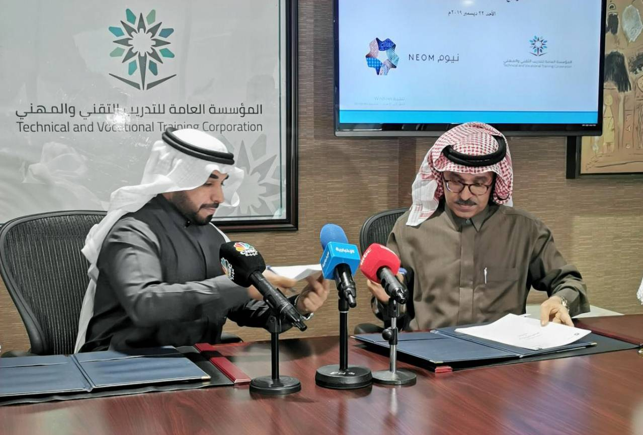 NEOM and the Technical and Vocational Training Corp. (TVTC) formed a partnership on Sunday that will lead to the creation of thousands of job opportunities for members of the local community in Tabuk and NEOM regions.