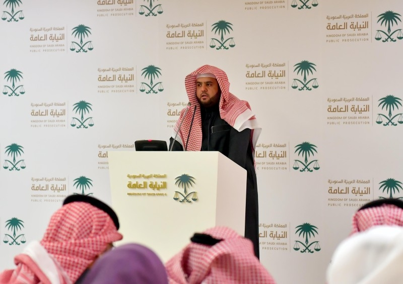 Saudi Arabia's Public Prosecutor speaking during a press conference in Riyadh.