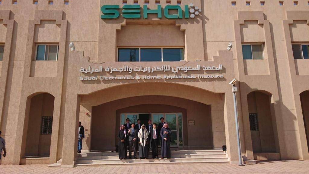 SEHAI is a technical training institute established by the joint effort between the Saudi government and Japanese government and will also be considered as one of cooperation projects in Saudi-Japan Vision 2030 from 2020.