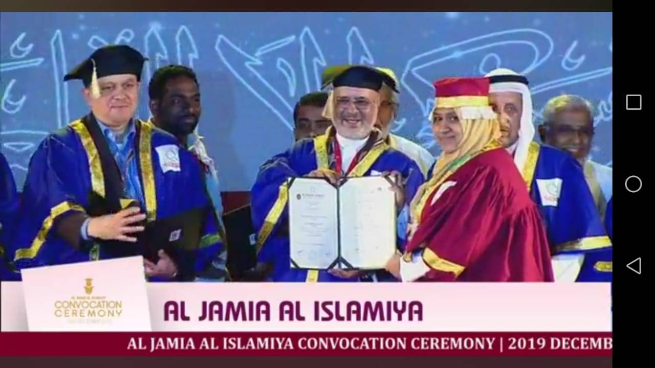 Al-Jamia Al-Islamiya Rector Dr. Abdussalam Ahmed delivers the welcome address at the convocation ceremony.