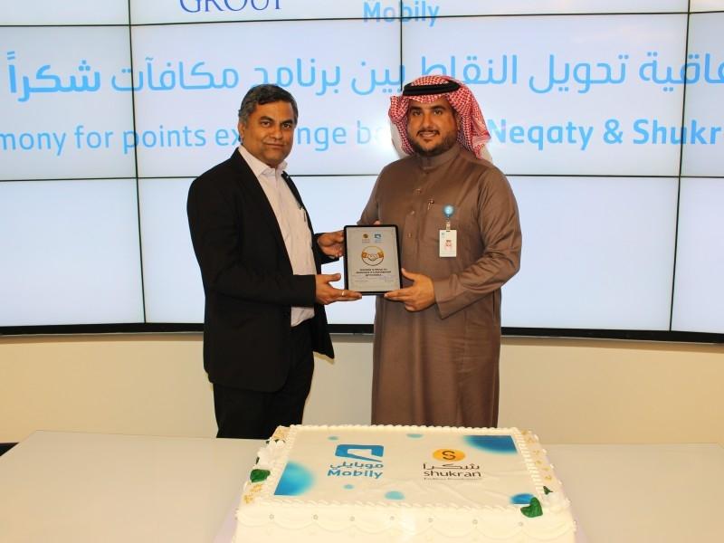 Mobily Landmark Arabia Enter Into Neqaty And Shukran Loyalty Points Deal Saudi Gazette