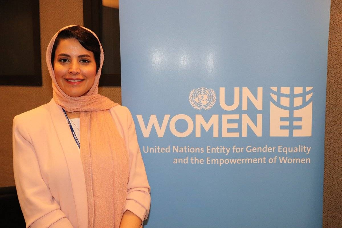 Princess Haifa Bint Abdul Aziz Al-Muqrin has been appointed Permanent Representative of Saudi Arabia to the United Nations Educational, Scientific and Cultural Organization (UNESCO).