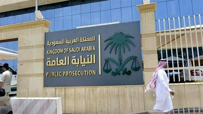 FIle photo of a Public Prosecution office.