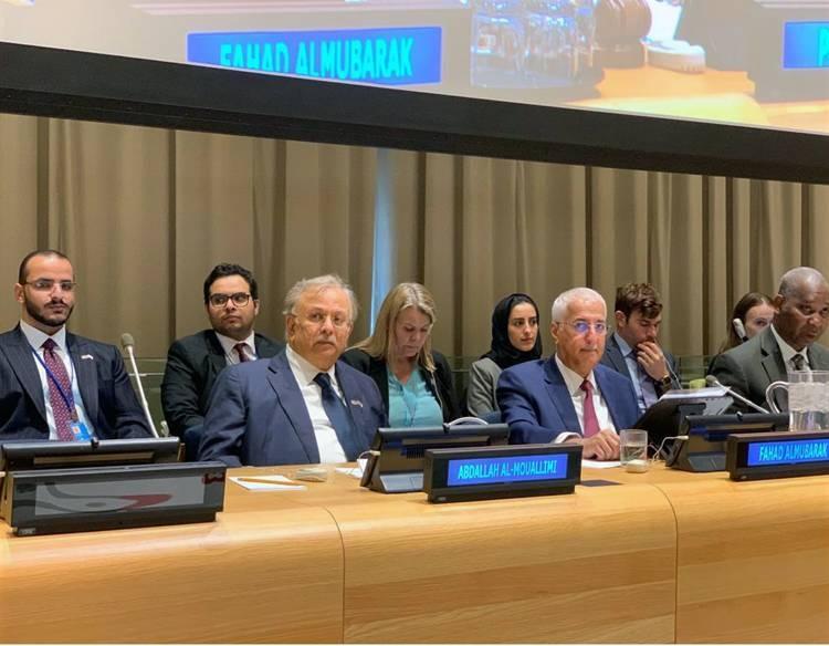 Saudi Sherpa unveils G20 Summit priorities at UN