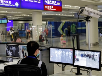 Airport authorities have stepped up screening of passengers. -Courtesy photo