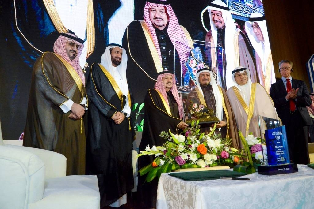 Prince Faisal Bin Bandar Bin Abdulaziz Al Saud, the governor of Riyadh,  leadership teams from Mayo Clinic and Saudi German Hospitals Group during the event  at the Saudi German Hospital Riyadh on Monday (Jan. 20).