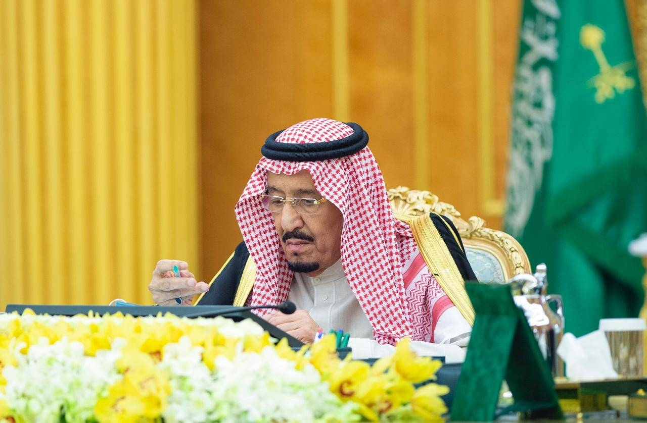 Custodian of the Two Holy Mosques King Salman chairs the weekly session of the Cabinet at Al-Yamamah Palace in Riyadh on Tuesday. — SPA