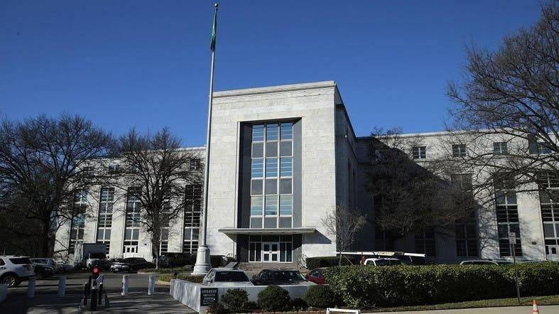 Saudi Arabia's Embassy in Washington is seen in this file photo. — AFP