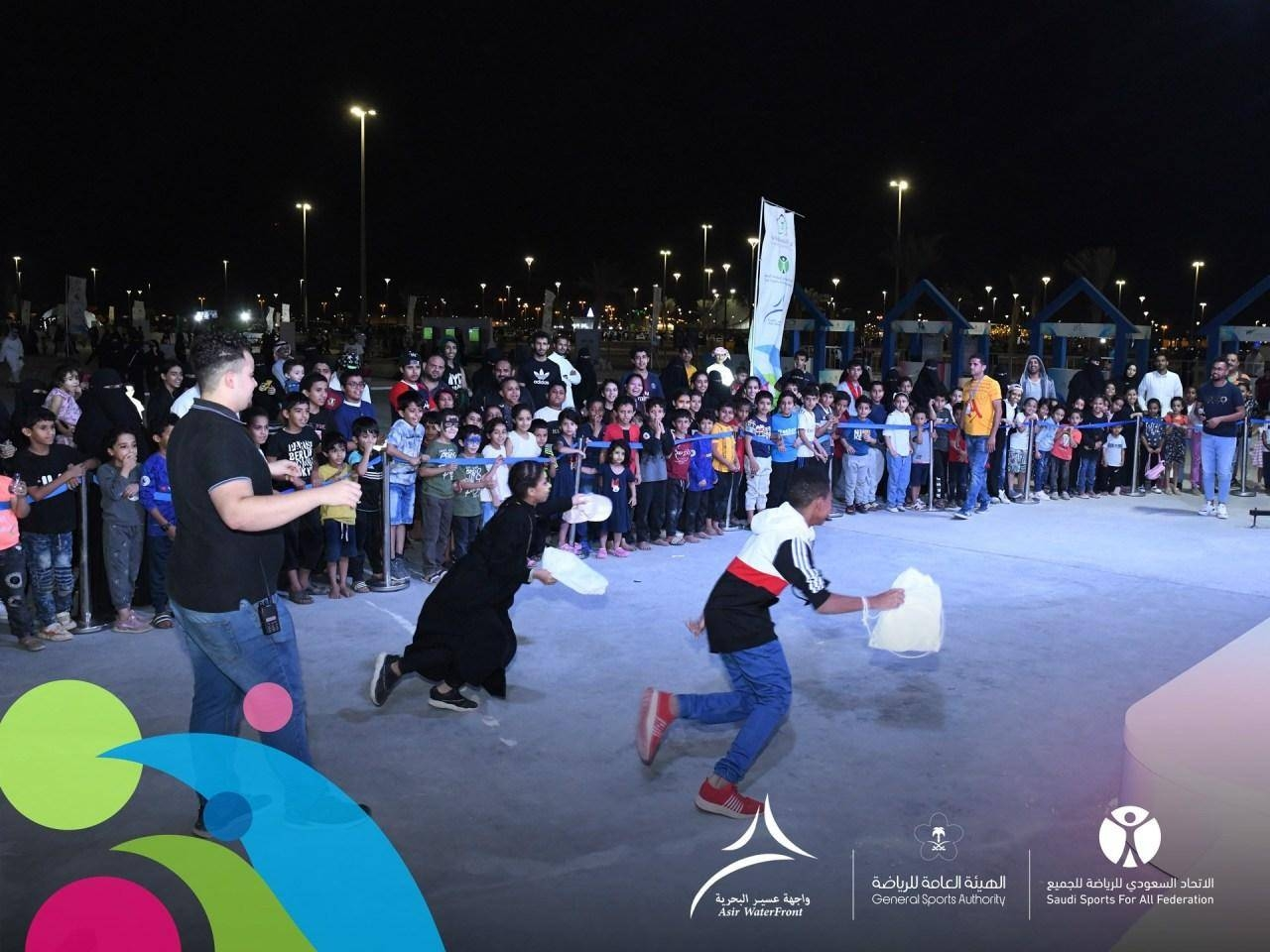 The Asir Waterfront community sports initiative, introduced by the SFA as part of the Vision 2030 Quality of Life program, was designed to be an inclusive and diverse family-friendly event. — Courtesy photo