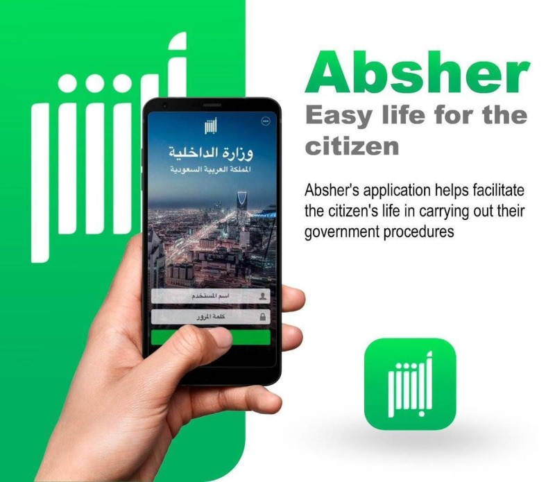 Expats asked to register on Absher