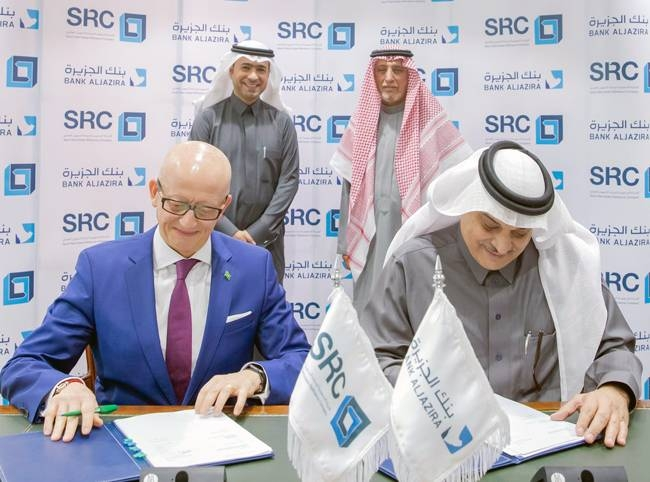Fabrice Susini, CEO of SRC, and Nabil Al Hoshan, CEO and managing director of Bank AlJazira, signed a mortgage portfolio acquisition agreement at a special ceremony held in Riyadh.