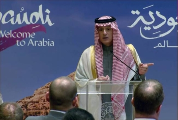 Saudi Minister of State for Foreign Affairs Adel Al-Jubeir addressing the press in Budapest on Friday.