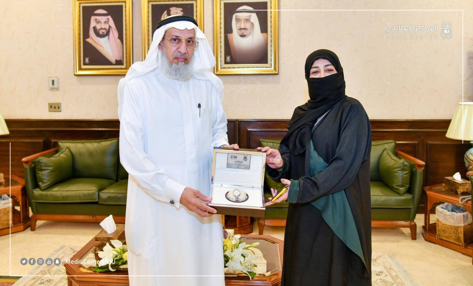 Umm Al-Qura University (UQU) President Prof. Abdullah Bafail honoring Dr. Hanaa Yamani for winning the 17th Middle East Future Leaders Excellence Award in a recent ceremony held in Makkah. — SG