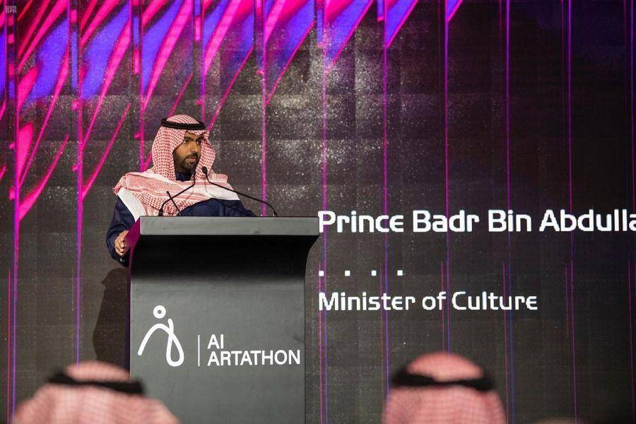 Prince Badr Bin Abdullah Bin Farhan, Minister of Culture, speaks after patronizing the ceremony of the Artificial Intelligence Artathon competition at King Abdullah Financial Center in Riyadh on Friday. — SPA
