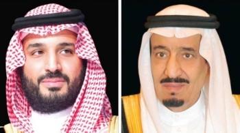 King Salman & MBS