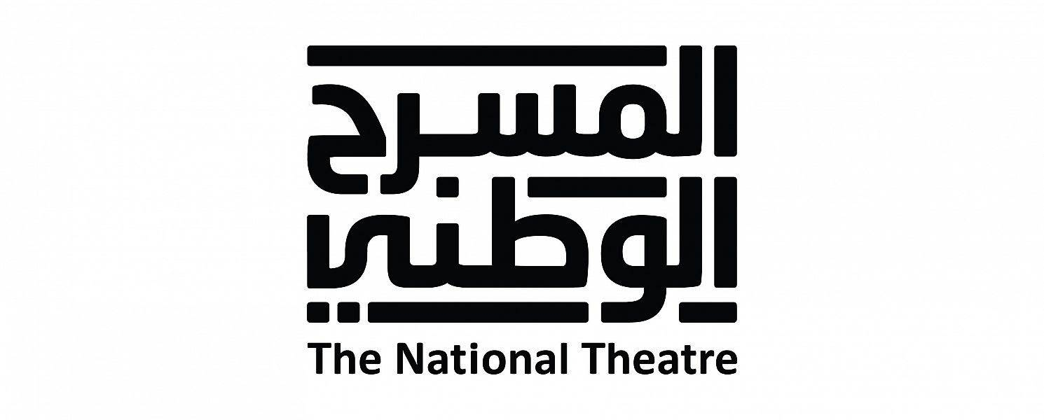 National Theater Initiative to be launched Tuesday