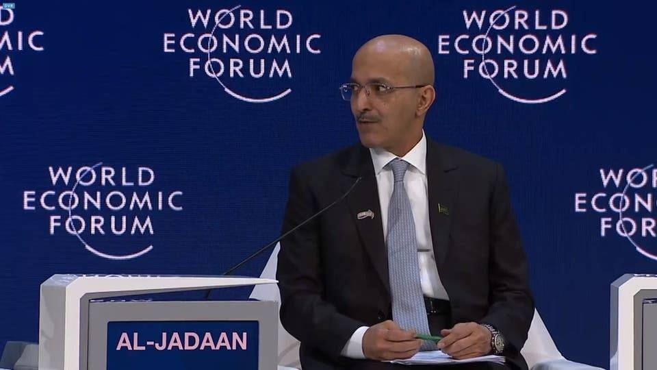 Minister of Finance Muhammad Al-Jadaan during a panel discussion at the World Economic Forum in Davos.