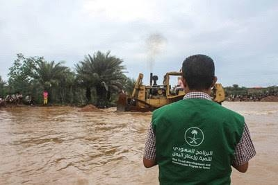 The Saudi Development and Reconstruction Program for Yemen (SDRPY) is implementing a series of vital projects in the Yemeni archipelago of Socotra.