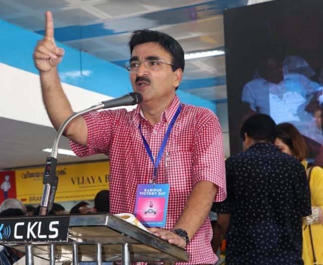 K.M. Basheer addressing a meeting during Save Karipur campaign.