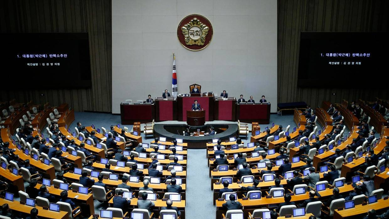 Liberty Korea was itself formerly known as Saenuri, or New Frontier, a name Park bestowed on it in 2012. — AFP