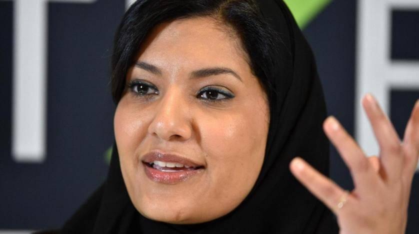 Saudi Ambassador to the United States Princess Reema Bint Bandar