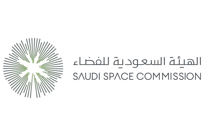 Ajyal Space Program to create national base for human capital