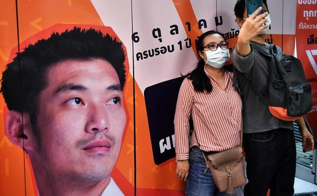 A stridently anti-military Thai party FFP was dissolved Friday and its key members banned from politics for a decade over a $6 million loan by its billionaire founder.
