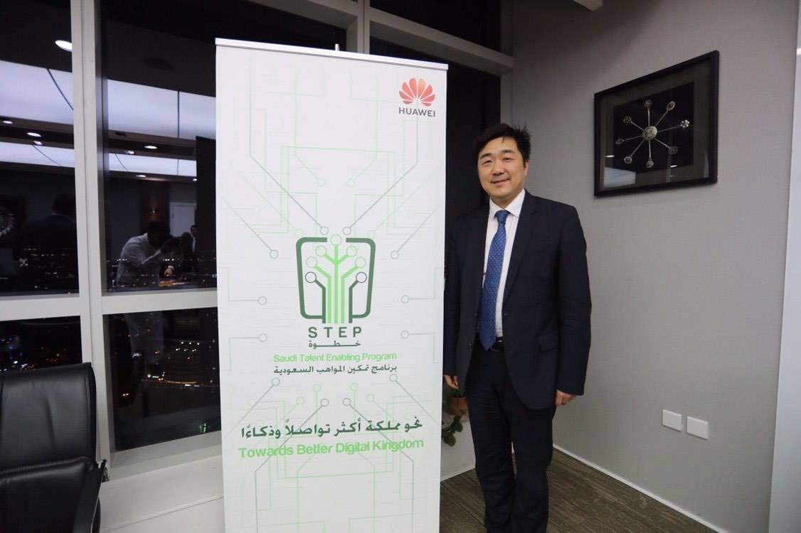 Huawei's Future Leaders Initiative has also upskilled over 250 local engineers, while the company's Huawei ICT Academy has established alliances with more than 10 institutions in the Kingdom.