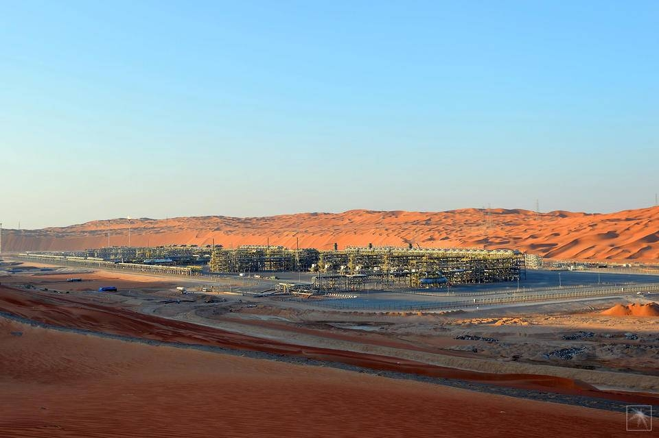 Saudi Aramco shaybah gas plant. (Courtesy Photo)