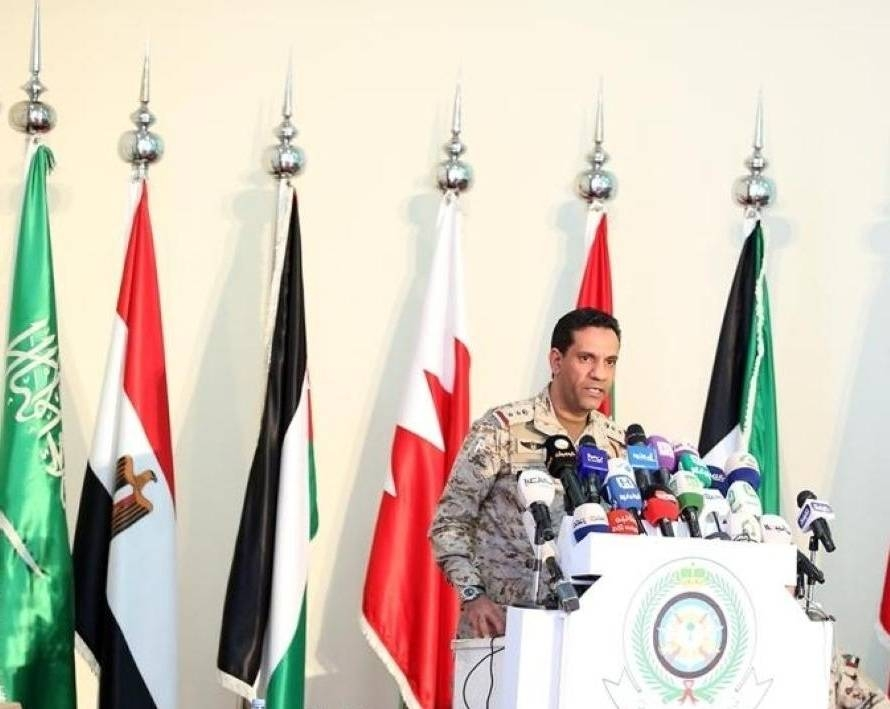 Arab Coalition's spokesperson Col. Turki Al-Malik.