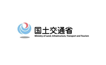 Japanese Ministry of Land, Infrastructure, Transport and Tourism (MLIT)