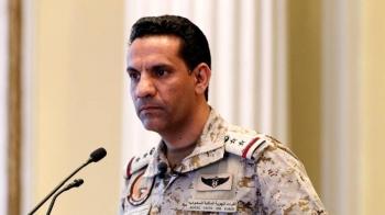 Arab Coalition's spokesperson Col. Turki Al-Malik.