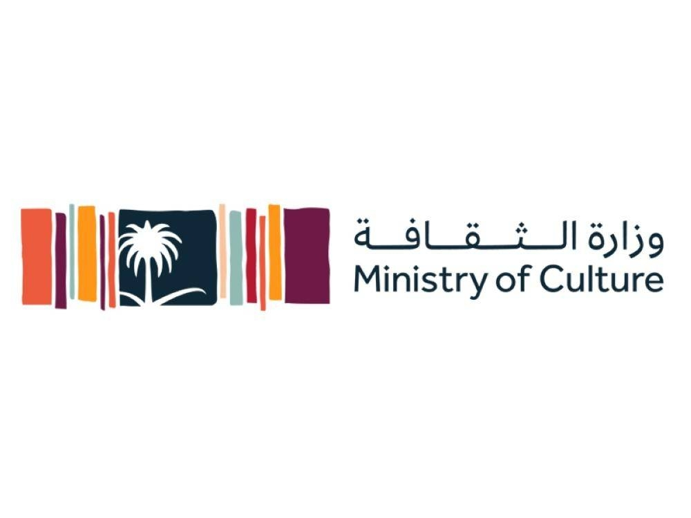 Ministry launches '13/16' project to document cultural diversity