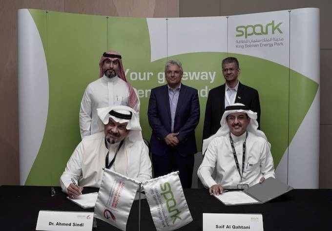 Energy City Development Company (ECDC) and Integrated Dawiyat (Dawiyat) signed a deal to develop SPARK's telecommunication infrastructure and associated smart services.